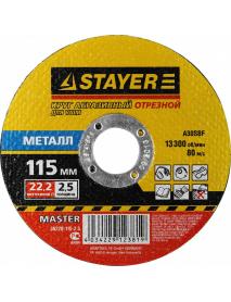 "Круг STAYER ""MASTER"" отрезной абразивный по металлу 36220-115-2.5_z01"