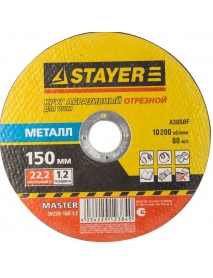 "Круг STAYER ""MASTER"" отрезной абразивный по металлу 36220-150-1.2_z01"