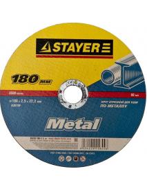 "Круг STAYER ""MASTER"" отрезной абразивный по металлу 36220-180-2.5_z01"