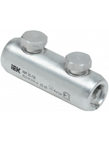 Алюминиевая механическая гильза со срывными болтами АМГ 35-150 до 35 кВ IEK