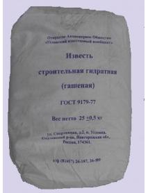 Известь строительная гидратная (гашеная) 25 кг