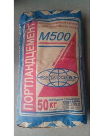Цемент ПЦ 500 ДО 50кг