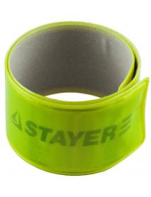 """Браслет STAYER """"MASTER"""" светоотражающий, самофиксирующийся, желтый 11630-Y"""