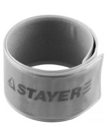 "Браслет STAYER ""MASTER"" светоотражающий, самофиксирующийся, серый 11630-G"